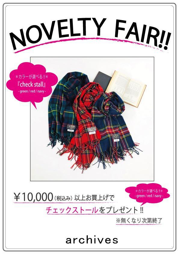 相模大野ステーションスクエア店re-open!!