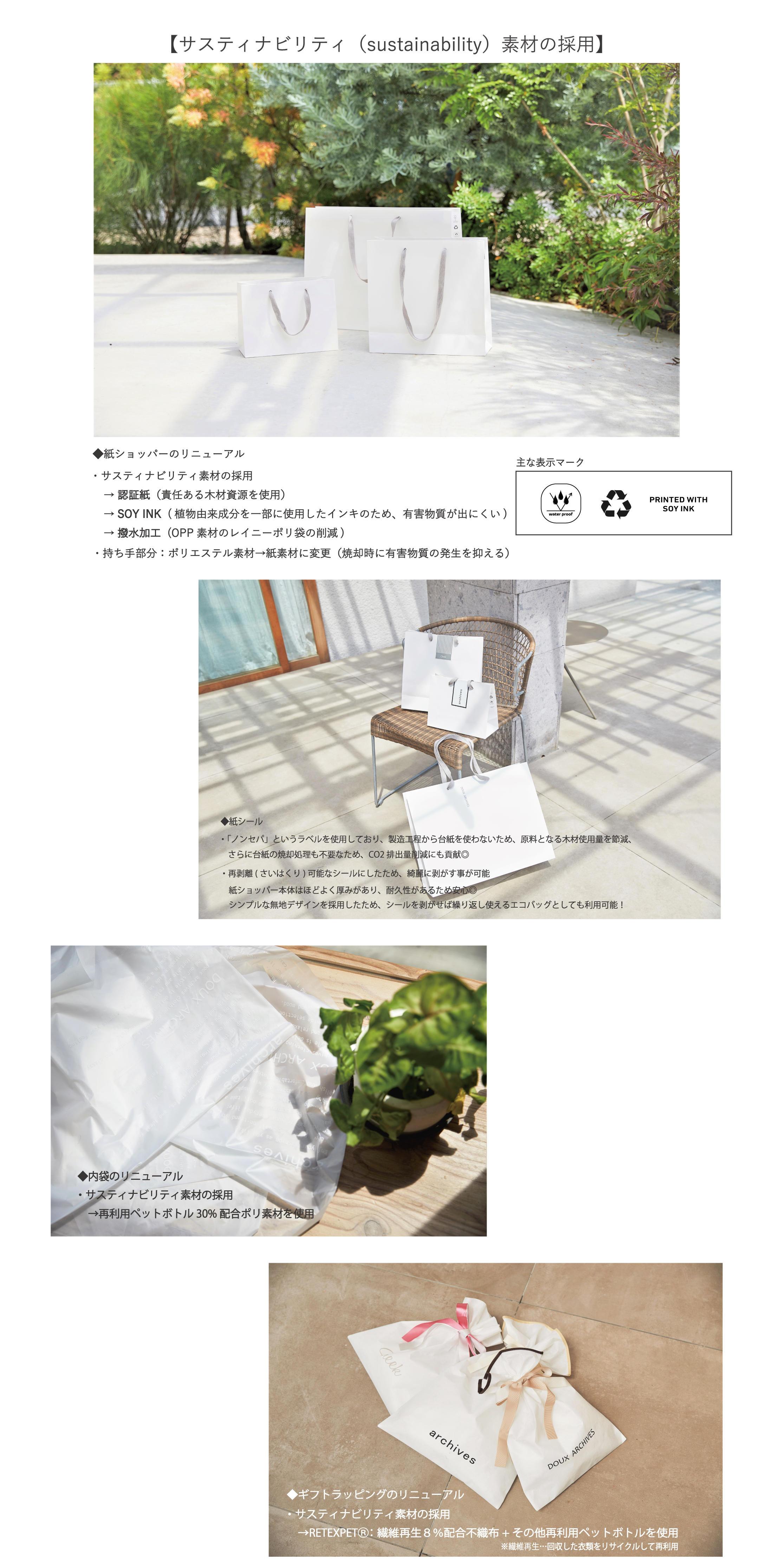 2021.5.19 新ショッパー HP用.jpg