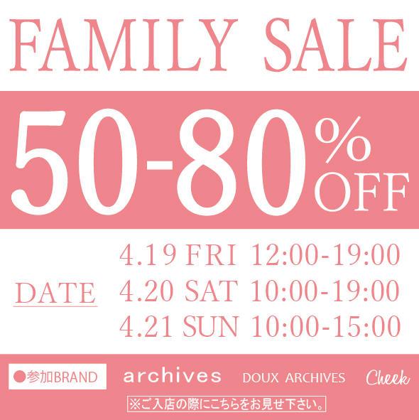 family sale.jpg