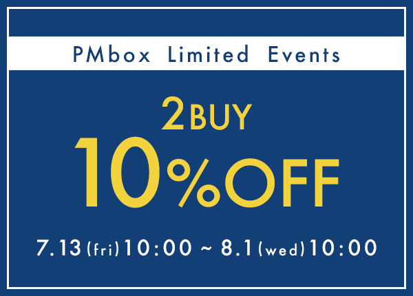 2BUY10%OFF PMbox限定イベント
